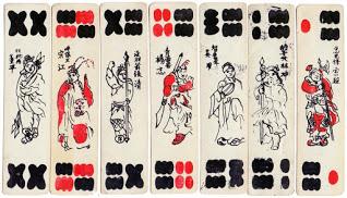 Bagaimana Awal Permainan Domino Bermula